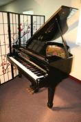 (SOLD) Ebony Gloss Schumann Baby Grand Piano 1980's Excellent