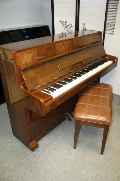 (SOLD) High Gloss Walnut  'Sojin' 42 Upright Piano