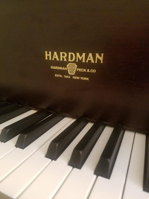 Art Case Hardman Satin Mahogany Excellent 2002