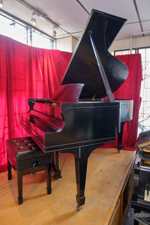 (SOLD) Congrats Leanne Sohmer Grand Piano  5'7