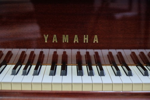 Yamaha Grand Piano G2 5'7