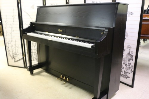 (SOLD) Boston Studio Upright 2006 Designed and Distributed by Steinway, Like New Satin Ebony (SOLD)