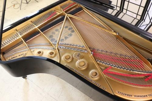 (SOLD) Steinway B Grand Piano (VIDEO) Recent Total High End Rebuild & Refinish Semi-Gloss Ebony 1927