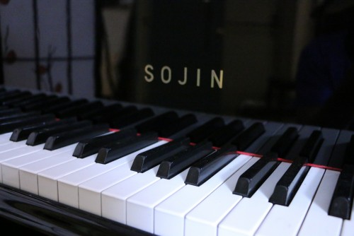 (SOLD) Sojin Player Piano Ebony Gloss Baby Grand 5'3
