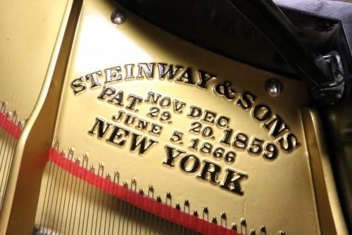 (SOLD) Steinway D 8'6