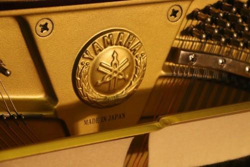 Yamaha U1 1999 Mint, Pristne, Like New, Gloss Beautiful Exotic