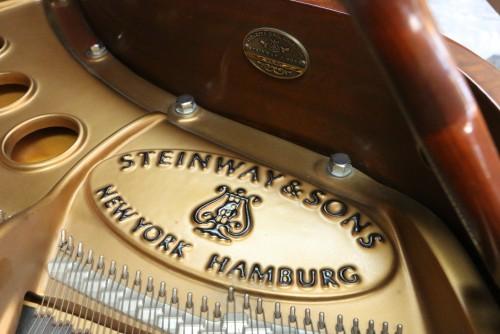 (SOLD) Crown Jewel Steinway S Baby Grand, Art Case Luxury