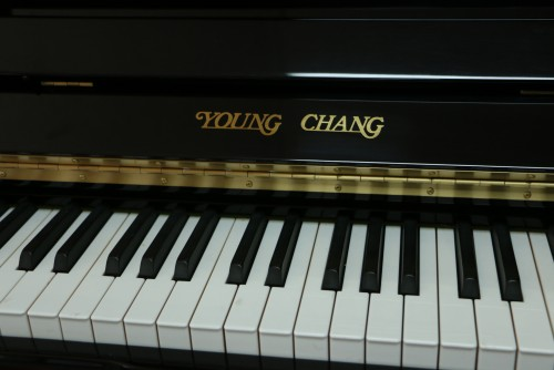 BLOWOUT SPECIAL! ONLY $1250. Ebony Gloss Young Chang 48