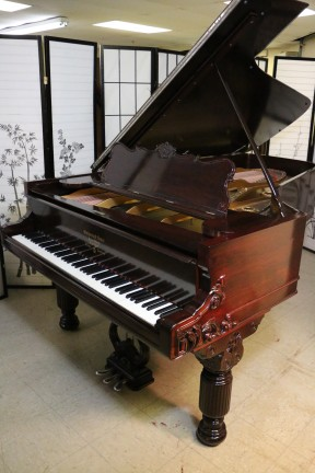 Art Case Rosewood Steinway C Grand Piano 7'5