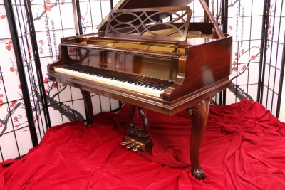 (SOLD) Art Case  Steinway M Chippendale Style, Gorgeous Mahogany, Reconditioned/ Refinished  $15,500.