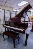 Young Chang Mahogany  w/ PianoDisc IQ Player System comes with iPad loaded with music $9500.
