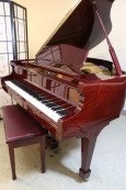 Gorgeous Red Mahogany 1999 Samick baby grand 4'11