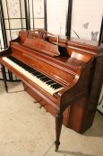 Steinway Console Model F Art Case Mahogany 1975 Excellent $5900.