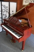 Pearl River Baby Grand Piano 4'8