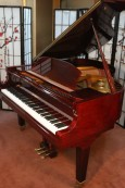 Wurlitzer Baby Grand Piano 5'2