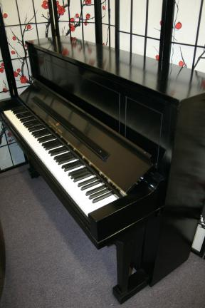 Steinway Studio Upright 46