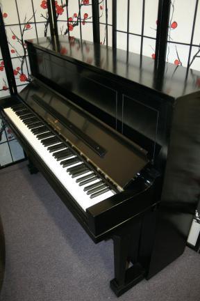 Steinway Studio Upright 46