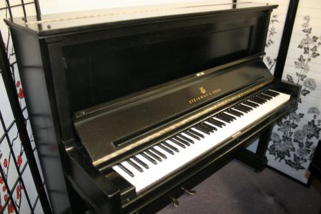  'STEINWAY STUDIO UPRIGHT' FIRST PLACE PRIZE FEB 2013 WIN A FREE PIANO CONTEST!